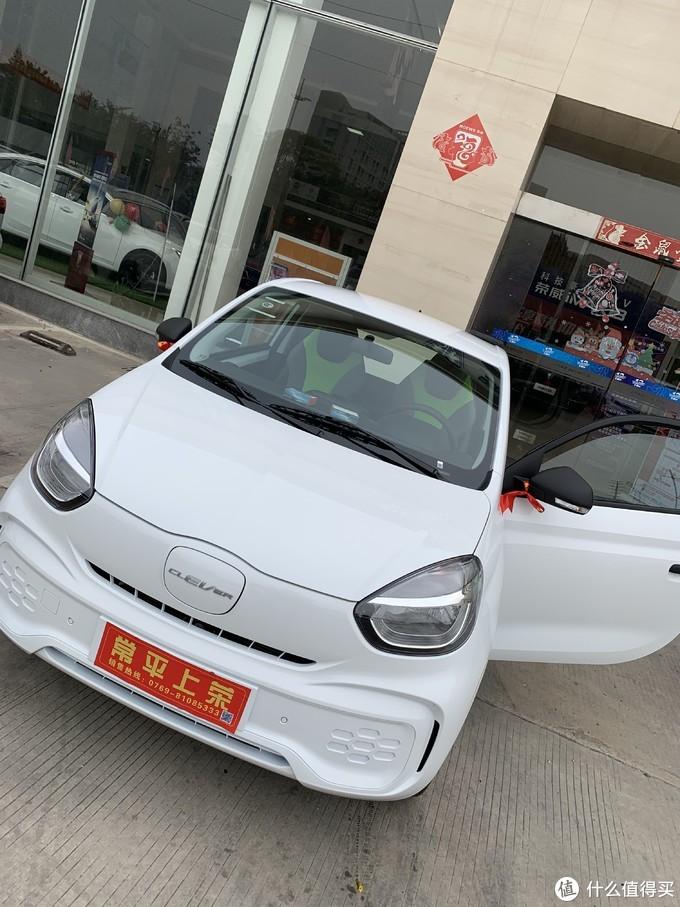 东莞市上荣汽车有限公司 常平镇袁山贝村环常西路2号(辅道)