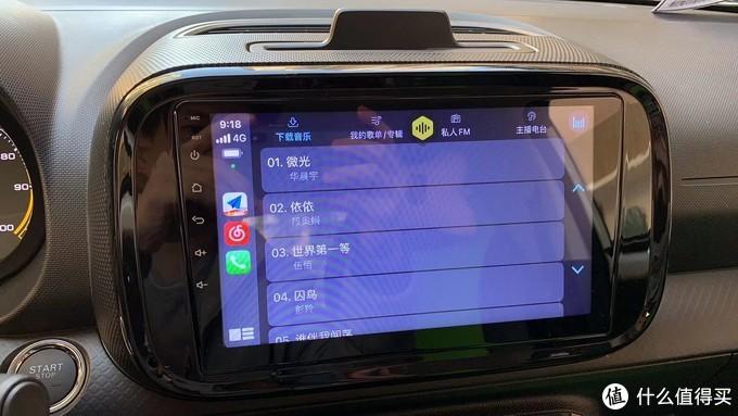 使用无线carplay音频会慢三秒输出,插线则无延时,但导航和其他操作是无影响的