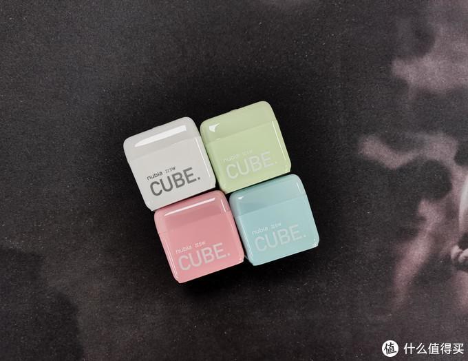 要快,更要颜值,努比亚方糖快充充电器给你颜色