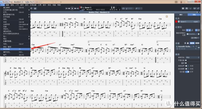 图5:Guitar pro7样式表单选择界面