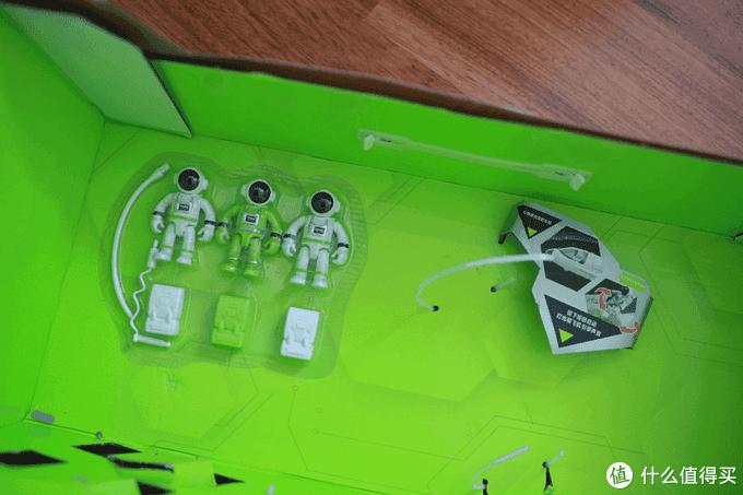 宅家必备,太空系列航天飞船声光玩具的特别体验