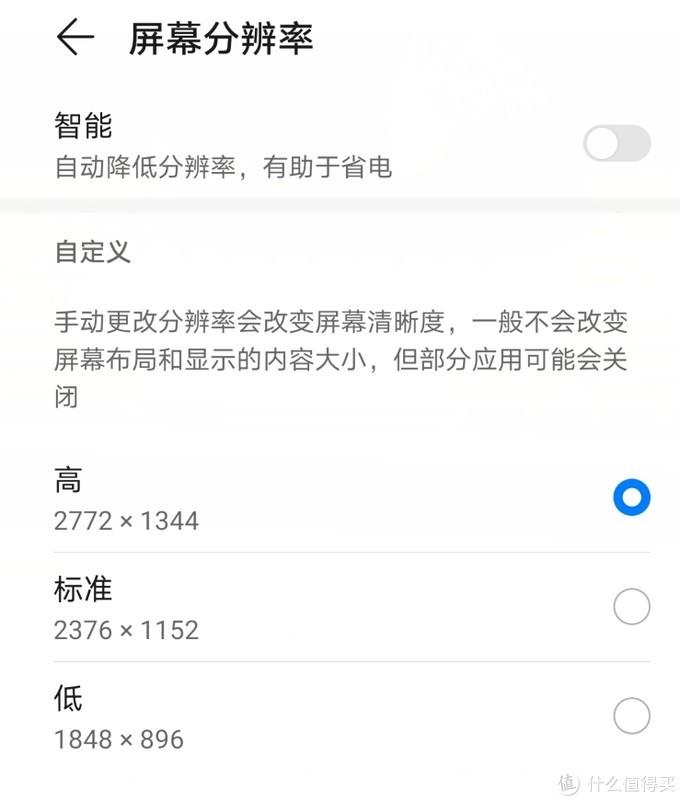华为MATE40pro开箱评测