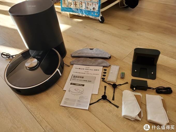 自动集尘,真正解放双手的扫地机器人——UONI由利V980Plus