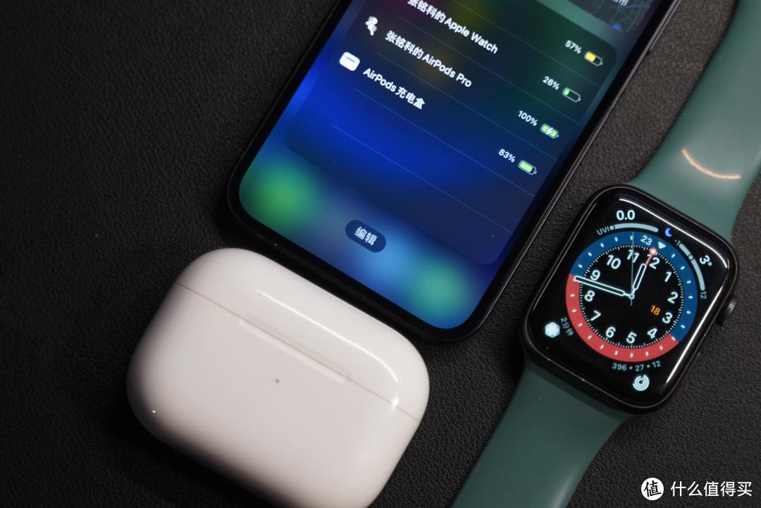 iOS 14技巧分享,来看看这些资深苹果用户如何玩转iPhone 12