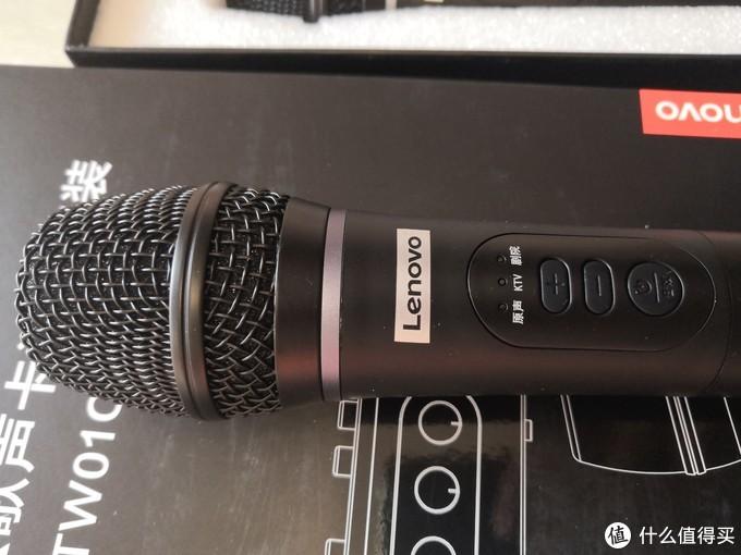 工程塑料无线话筒,上面的按钮可以实现一些模式切换还有音量大小的控制
