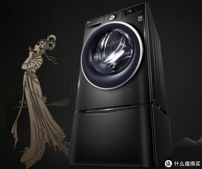 """""""洗""""迎新年,新年超值滚筒洗衣机选购清单"""
