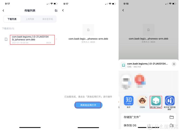 【建议收藏】无需更新最新系统 iOS13配对激活watchOS7 有锁机完美黑解