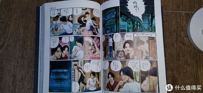 这是彩页的效果,这本漫画最大的看点就是对部分原作品进行了上色从处理,既体现了书的厚道,又在明暗有序的方格间透露出丝丝的诡异,作为粉丝而言是珍藏,作为普通读者也能体会漫画惊奇却又异常合乎常理的故事内容。