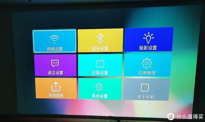 刻刻行业机H1投影评测:让科技助推企业,商用投影放溢彩