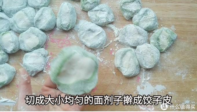过了腊八就是年,学会翡翠发财饺,薄皮大馅,吃出一年好运气