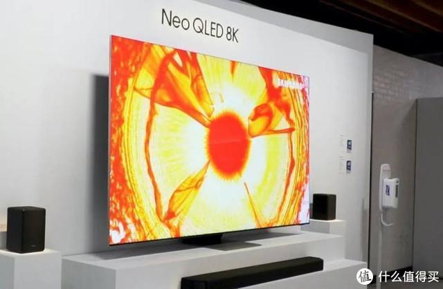 三星Neo QLED 8K电视
