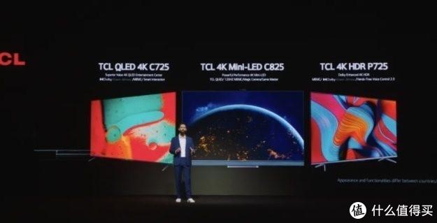 TCL展示的几款新品