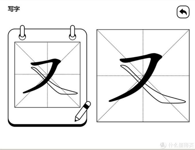 博阅 【打卡210天0元购】 柠檬悦读Note 7.8英寸手写纯平阅读学习机墨水屏电纸书阅读器亲子版 蓝色 柠檬阅读 Note