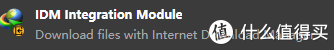 Edge插件推荐,让Edge更顺手