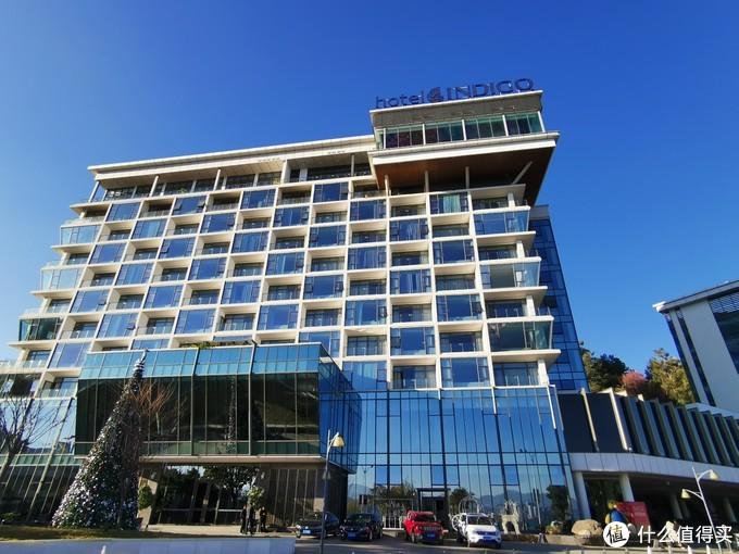大理洱海天域英迪格酒店