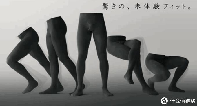 """偷穿老婆的打底裤,从此走上了一条""""不归路"""""""
