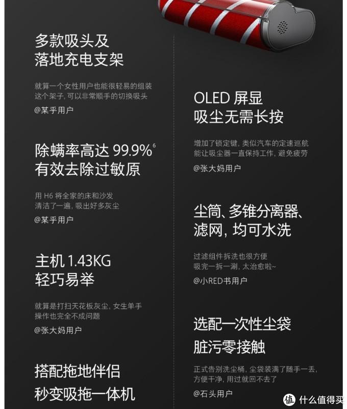 小米生态链背后的家电品牌,思维导图带你看个明白(新年换新买买买!!)