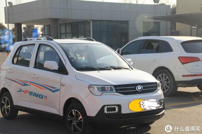 为了省钱购入的新能源电动车金彭D70,使用体验物超所值