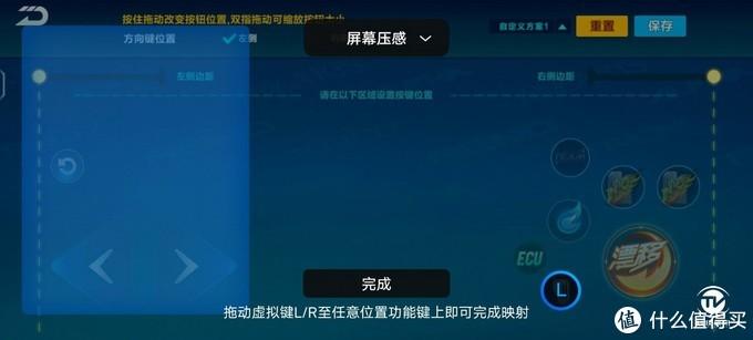 配备骁龙888与120W超快闪充,iQOO 7打造全能旗舰