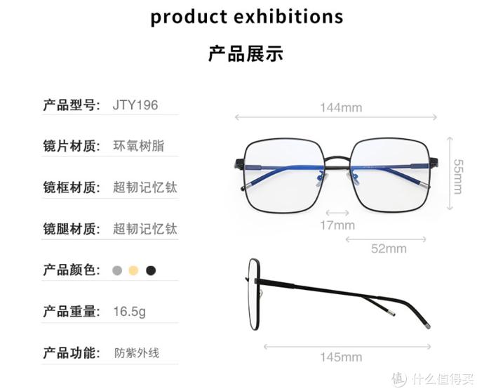 6家值得收藏的眼镜代工厂店铺汇总, 框架眼镜1折起