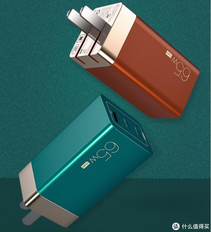 MIIIW米物推出甄妙氮化镓充电器,古典颜色与强大性能的融合