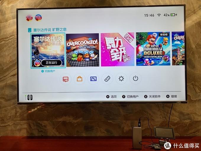 紫米20号可为Switch开启TV模式