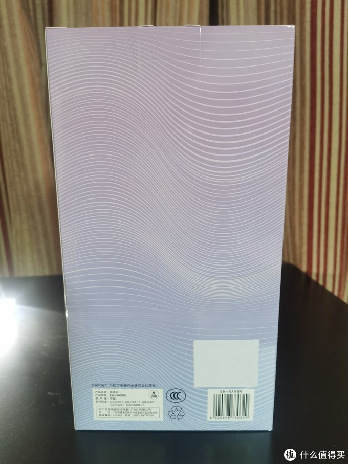 松下(Panasonic)纳米水离子新网红电吹风人鱼姬 EH-NA98Q 简晒