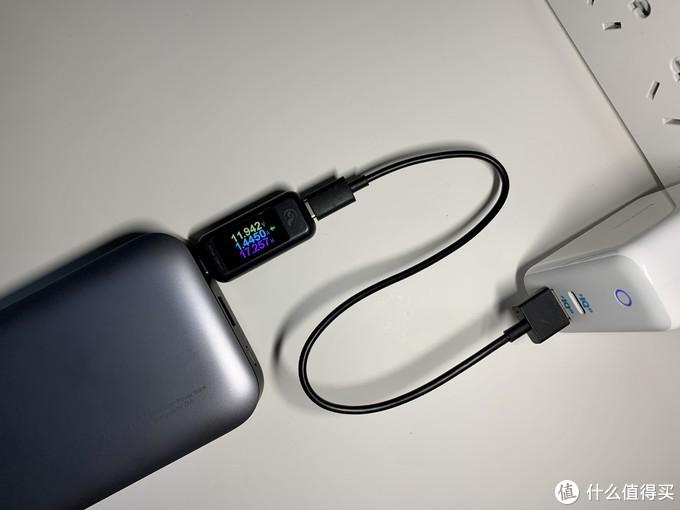 QC18W通过C2口为紫米20号充电