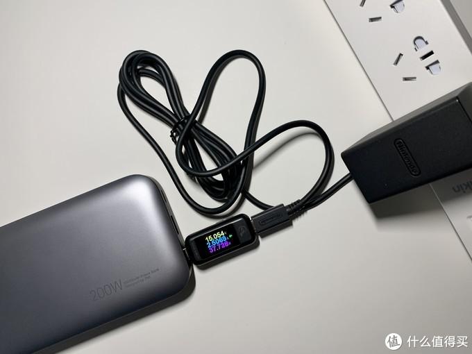PD39W通过C1口为紫米20号充电