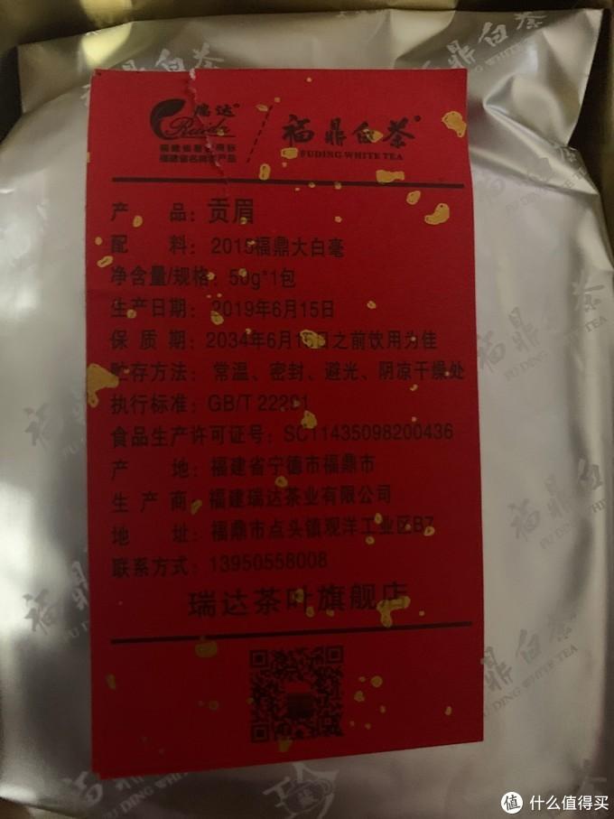 我与白茶的二三事:白牡丹(1)