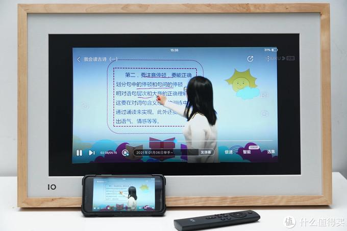 传统显示器or艺术画屏如何选择?BOE E1Svs明基GW2480T显示器的对比及适用场景分析