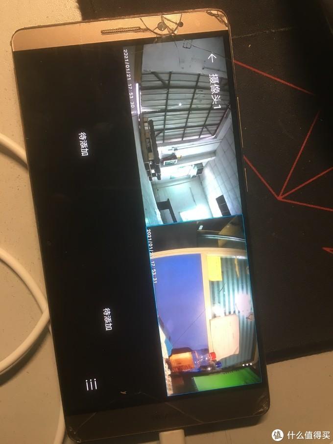 嗯,这里还支持多路显示,把屏幕放大到21寸就可以放在保安室了。以上就是开箱和初体验全过程,整体满意,推荐购买
