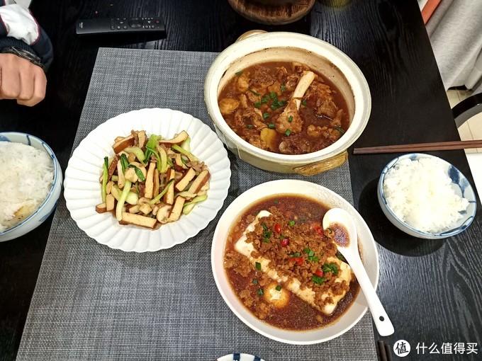 省钱又省事儿!晚餐3个菜,一炖一蒸一小炒,热乎好吃全光盘