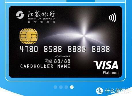 VISA白金全币种卡:免年费,人民币还款免货币兑换手续费,支持全球visa商户