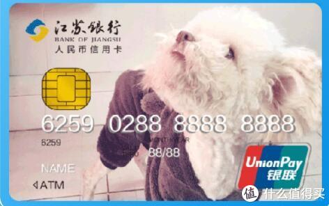 彩照卡:自己上传图片申请,只要不触及肖像权都能通过,没有工本费,免前两年年费