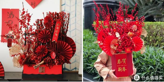 置办年货?怎么能少了新年花卉!附上近20款不用打理又好看的懒人春节花卉清单!过年咯~