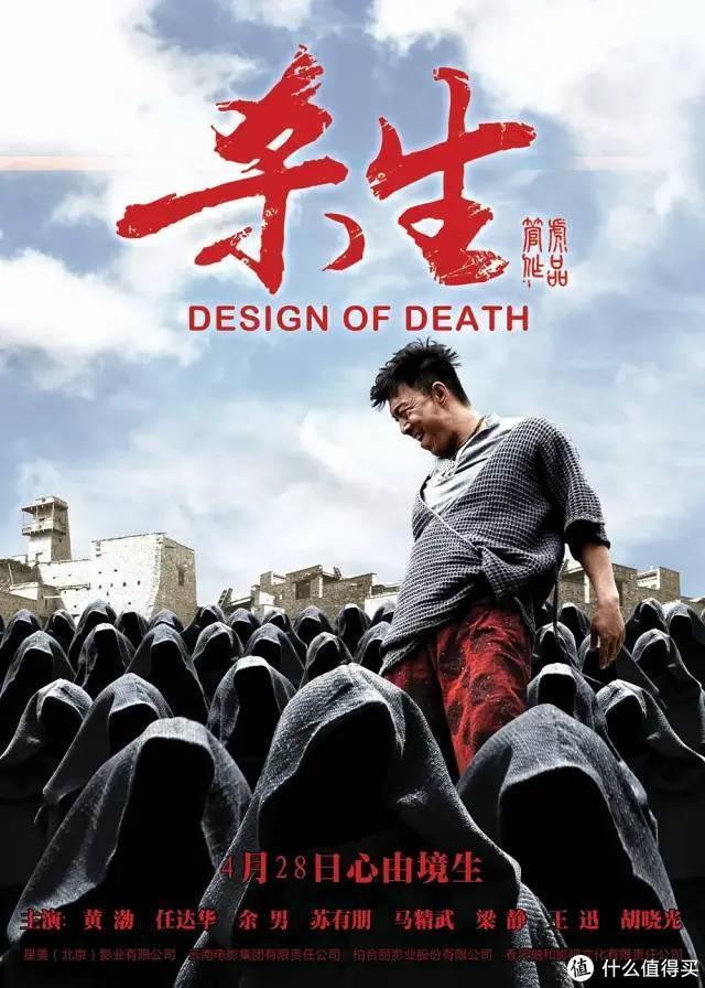 我的十年十佳华语电影