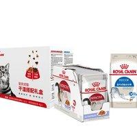 ROYAL CANIN  皇家 成年期全价猫湿粮(浓汤肉块)85G*12包