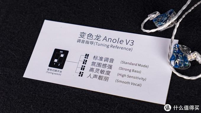 qdc Anole 变色龙 V3 II 上手玩:5周年纪念之作,是更难挑刺的成品