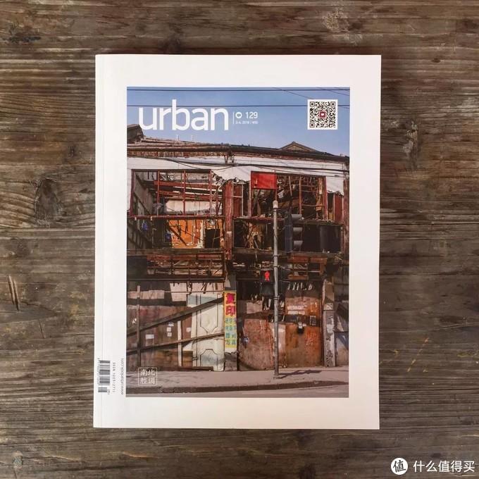 比较后期的urban,摘自识货