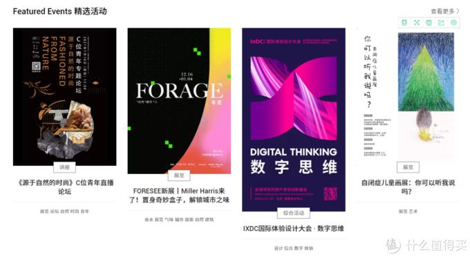 多年设计经验分享:10个国产良心的设计网站,找素材,找灵感,找工具,一站式搞定你的设计难题!