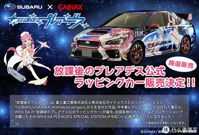 日本汽车工业发家史-下