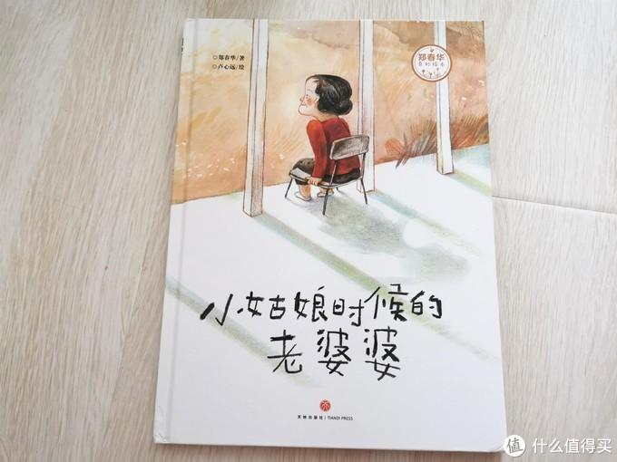 假期与宝宝共读~盘点宝宝最近超爱的5套书 每一本都很经典~