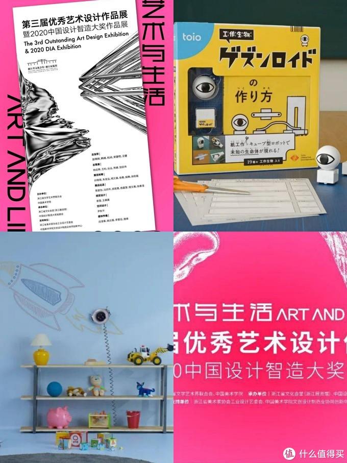 在杭州过年,这些展览活动值得去看哦
