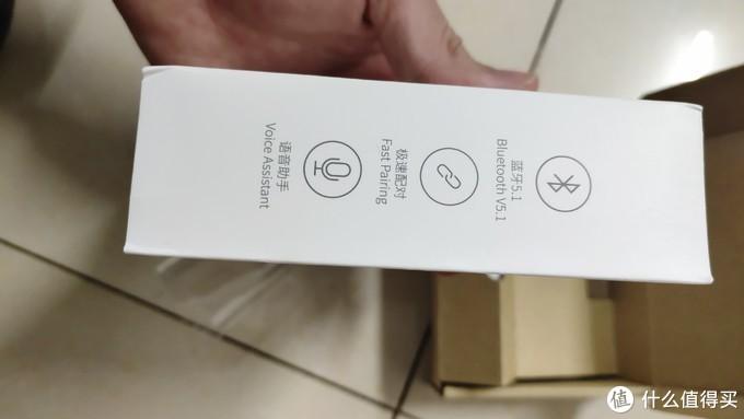 QCY 无线耳机T8白色简单开箱