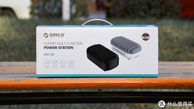 ORICO充电巴士:多设备党充电收纳法宝
