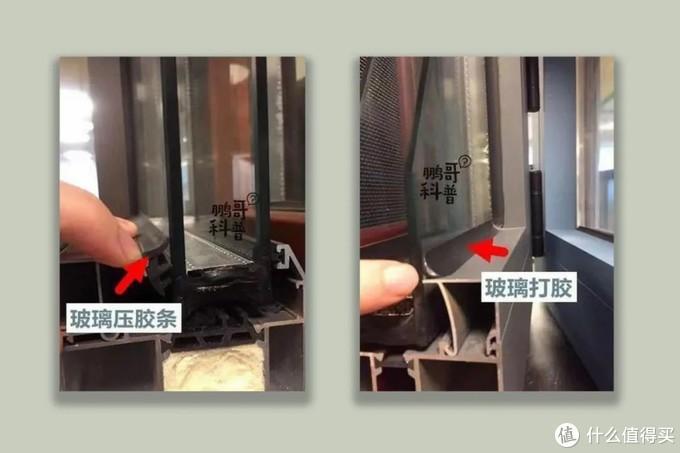 家装门窗密封胶条究竟是什么?