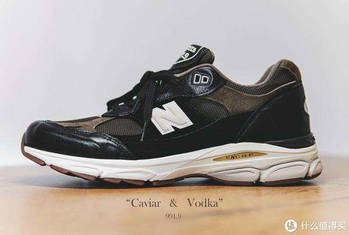 "New Balance ""Caviar & Vodka"" M991.9晒单"