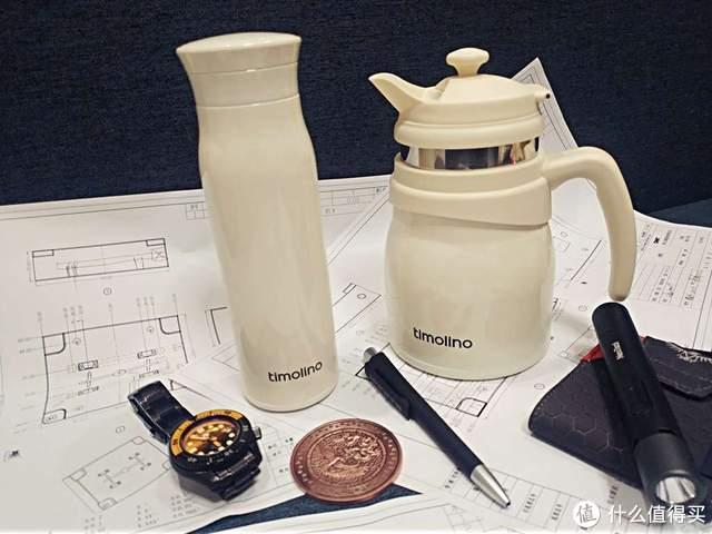 健康优雅的选择:Timolino保温茶壶&保温杯体验