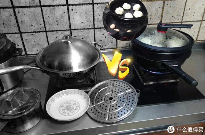 厨房多面手,一口好锅,就能提升你的厨艺